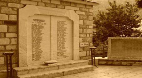 76 χρόνια από το Ολοκαύτωμα στη Δράκεια Πηλίου – Μια συγκλονιστική μαρτυρία