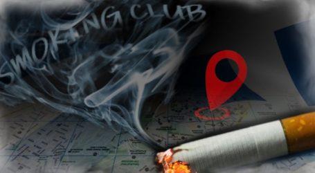 Θα δημιουργηθεί Λέσχη Καπνιστών και στη Λάρισα; Τι λέει στο onlarissa.gr για το ενδεχόμενο αυτό ο πρόεδρος της ΣΙΚΑΕΛ Αλ. Σακελλάρης
