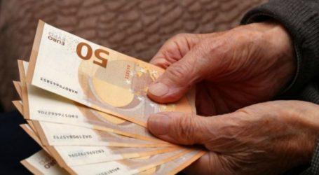 Ανακοίνωση του Συλλόγου Πολιτικών Συνταξιούχων ν. Λάρισας για επανυπολογισμό συντάξεων και ένσταση ΕΦΚΑ