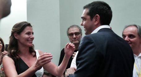Ομόφωνα με 11-0 η σύζυγος του Αλέξη Τσίπρα έγινε καθηγήτρια στο Πανεπιστήμιο Θεσσαλίας