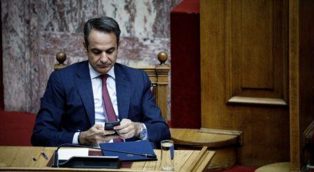 Παρέμβαση του Κυριάκου Μητσοτάκη στους βουλευτές μέσω… WhatsApp