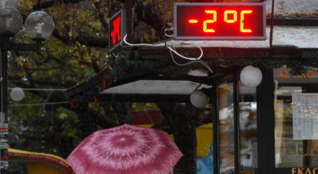 Έπιασε χειμώνας – Κάτω από το μηδέν η θερμοκρασία σε περιοχές της Μαγνησίας