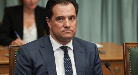 Στον Βόλο ο Υπουργός Ανάπτυξης και Επενδύσεων Άδωνις Γεωργιάδης