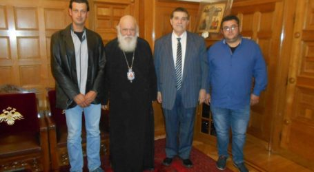 Στον Αρχιεπίσκοπο Αθηνών τα μέλη του Ινστιτούτου Ανάπτυξης Πηλίου