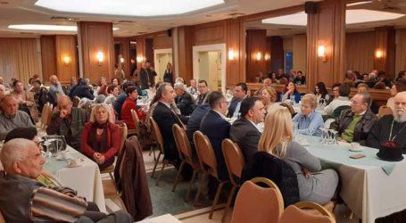 Γενική Συνέλευση & Κοπή ΠίταςτουΣυλλόγου Ενοικιαζομένων Δωματίων Μαγνησίας