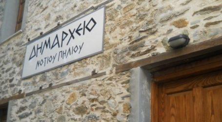 Ο Δήμος Ν. Πηλίου καταρτίζει κατάλογο αναδόχων δημοτικών έργων