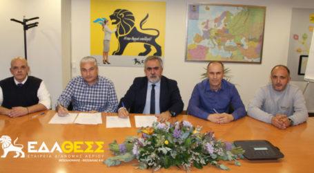 Υπογραφή νέας Επιχειρησιακής Συλλογικής Σύμβασης Εργασίας μεταξύ ΕΔΑ ΘΕΣΣ και της Ένωσης Εργαζομένων της Εταιρείας