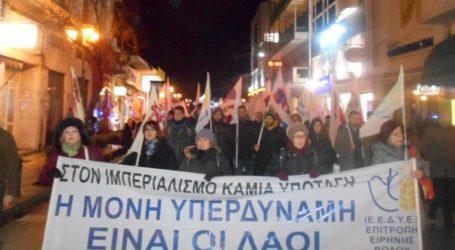 Βόλος: Συλλαλητήριο ενάντια στην Ελληνοαμερικανική στρατιωτική συμφωνία