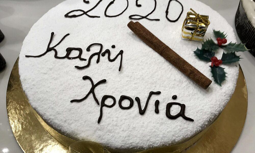ΚΑΡΙΝΟ ΠΡΩΤΟΧΡΟΝΙΑ0020 1000x600 1
