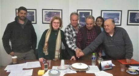 Έκοψε την πίτα του το δημοτικό Λιμενικό Ταμείο Σκοπέλου