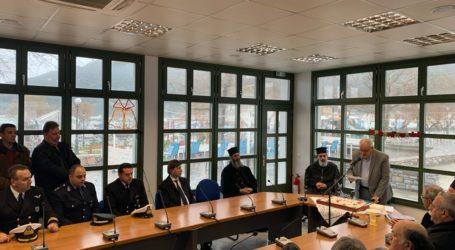 Σκόπελος: Έκοψε την Πρωτοχρονιάτικη βασιλόπιτα το Δημοτικό συμβούλιο