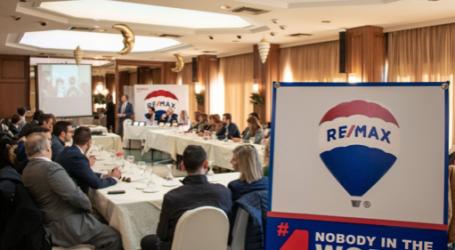 Η ετήσια εκδήλωση της Remax Δομή με βραβεύσεις [εικόνες]