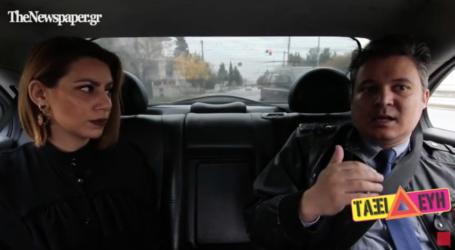 Ο Βασίλης Μπαντίδης μιλάει για όλα στο ΤΑΞΙΔΕΥΗ – Δείτε το νέο επεισόδιο