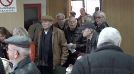 Βόλος: Με το βλέμμα στις κινητοποιήσεις οι συνταξιούχοι