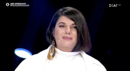 My Style Rocks: Απογοήτευσε σήμερα η Βολιώτισσα Κορίνα Αδραμιτίδου – Δείτε τι φόρεσε [εικόνες]