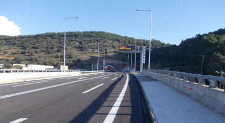 Ερώτηση του ΚΚΕ για την ολοκλήρωση του Περιφερειακού Δρόμου Βόλου