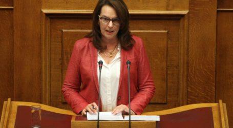 Κ. Παπανάτσιου: Θετική εξέλιξη η εκλογή της Αικ. Σακελλαροπούλου