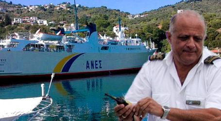 Ο καπετάνιος του «Πρωτέα» μιλάει στο TheNewspaper.gr για την προσάραξη στη Σκιάθο