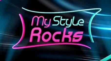 Δείτε τη Βολιώτισσα του My Style Rocks [εικόνες και βίντεο]