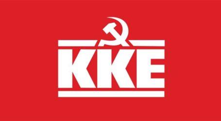 ΚΚΕ: Βαθαίνει η εμπλοκή της χώρας και ο ρόλος του Βόλου στους ιμπεριαλιστικούς σχεδιασμούς