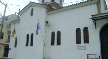 Πανηγυρίζει ο Άγιος Αντώνιος στη Μητρόπολη Δημητριάδος