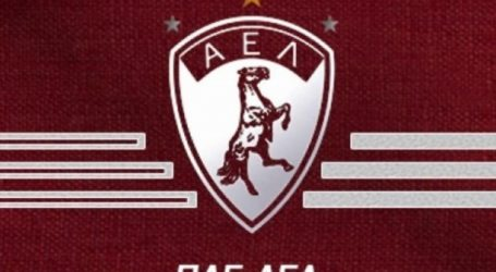 «Θα ζητήσουμε την απομάκρυνση των Περέιρα, Τριτσώνη και Κουκουλάκη από την ΚΕΔ» – Ποδόσφαιρο – Super League 1 – Λάρισα
