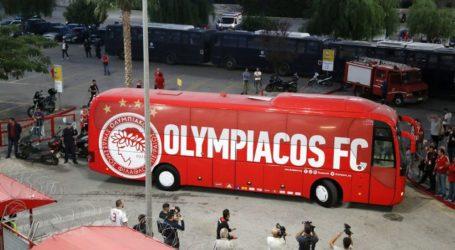 Έφτασε «Καραϊσκάκη» και αποθεώθηκε η αποστολή του Ολυμπιακού – Ποδόσφαιρο – Super League 1 – Ολυμπιακός