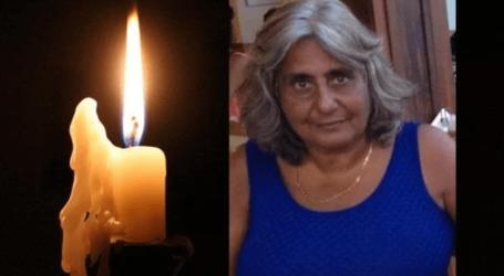 Σκιάθος: Τελευταίο αντίο στην Μαρία Κανταράκια