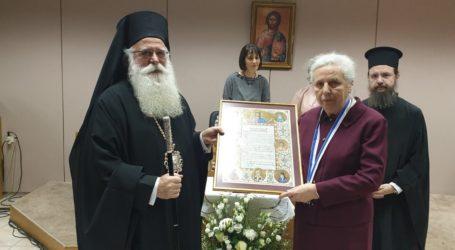 Η Μητρόπολη Δημητριάδος τίμησε την μνήμη των Τριών Ιεραρχών –Τιμήθηκε η παλαίμαχος Εκπαιδευτικός Π. Βέτσικα