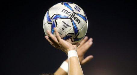 «Όλο το ποδόσφαιρο μαζί για την πρώτη σέντρα του 2020»! – Ποδόσφαιρο – Super League 1