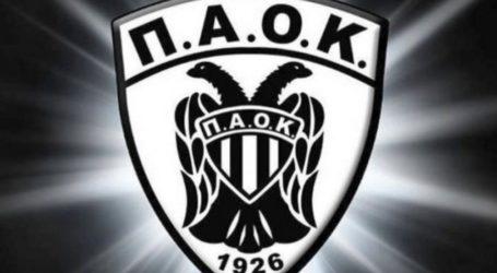 Αποσύρει όλα τα τμήματά του ο Ερασιτέχνης ΠΑΟΚ! – Ποδόσφαιρο – Super League 1 – Π.Α.Ο.Κ.