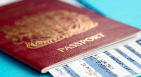Τέσσερις απελάσεις αλλοδαπών που διέμεναν παράνομα στη Μαγνησία