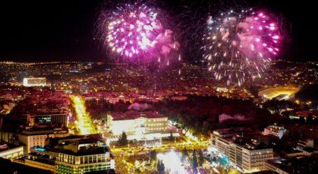 Έτσι υποδέχθηκε η Αθήνα το 2020