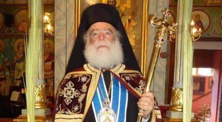 Στο γηροκομείο της Ελληνικής Κοινότητας Αλεξανδρείας βρέθηκε ο Πατριάρχης Θεόδωρος