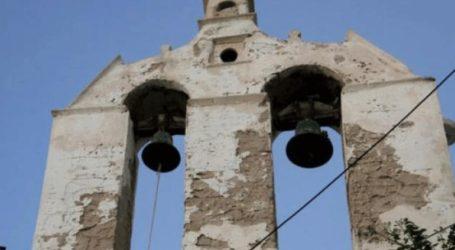 Άγνωστος άφησε απειλητικό σημείωμα σε ιερέα στις Σέρρες γιατί χτυπούσε δυνατά την καμπάνα