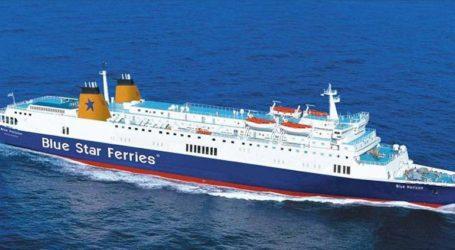 Στο λιμάνι του Ηρακλείου προσέκρουσε το επιβατηγό οχηματαγωγό πλοίο «Βlue Horizon»