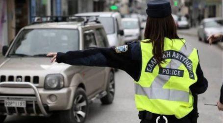 Κυκλοφοριακές ρυθμίσεις στο κέντρο της Αθήνας λόγω της επίσκεψης Νετανιάχου