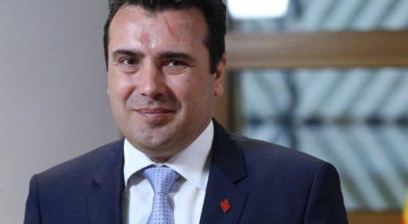Β. Μακεδονία: Παραιτήθηκε η κυβέρνηση Ζάεφ