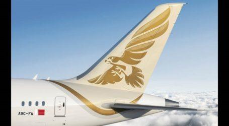 Η εταιρεία Gulf Air διακόπτει τις πτήσεις της προς της Βαγδάτη και τη Νατζάφ