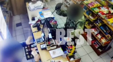 Βίντεο ντοκουμέντο από ληστεία σε μίνι μάρκετ στην Πάτρα