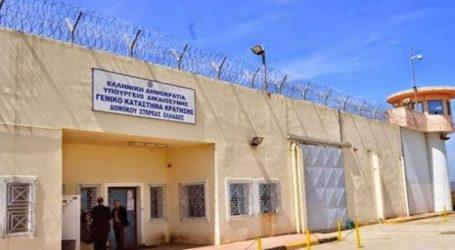 Επέστρεψε στις φυλακές Δομοκού ο κρατούμενος που είχε πάρει άδεια
