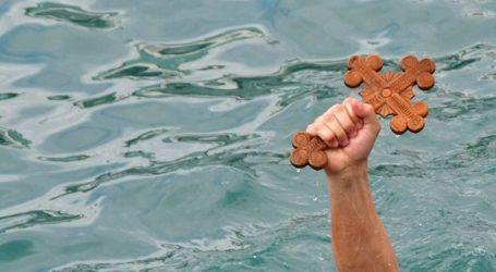 Ο Ελληνισμός γιόρτασε με λαμπρότητα τα Θεοφάνεια στο Δούναβη