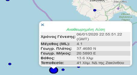 Σεισμική δόνηση 4,1R νοτιοδυτικά της Ζακύνθου