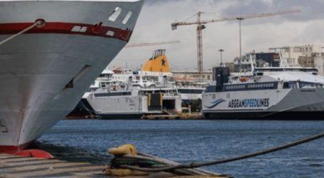 Διαμαρτυρίες λόγω της αύξησης των ακτοπλοϊκών εισιτηρίων στη γραμμή Μυτιλήνης – Χίου