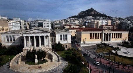 Σημαντικά τα βήματα της Ελλάδας για την εξωστρέφεια των πανεπιστημίων