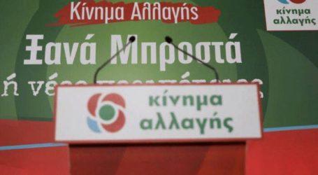 Η εικόνα του θεατή πρωθυπουργού προβλημάτισε σοβαρά τους Έλληνες
