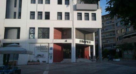 Πυροπροστασία σε όλα τα σχολικά κτήρια του Δήμου Κορδελιού Ευόσμου