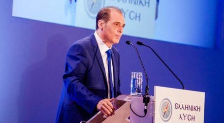 Ανακοίνωση της Ελληνικής Λύσης για το μεταναστευτικό και την έκτακτη σύσκεψη του Υπουργείου Εσωτερικών