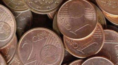 Υποχωρεί και σήμερα το ευρώ