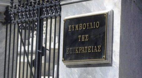 Στο ΣτΕ προσέφυγε ο πρώην καλλιτεχνικός διευθυντής του Κρατικού Θεάτρου Βορείου Ελλάδος